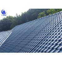 Wholesale Anti Corrosion Asa Synthetic Resin Roof Sheet High Pavement Efficiency from china suppliers
