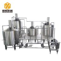 Industrial Large Beer Brewing Equipment 3 Vessel With Stout Tanks / Kettles