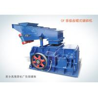 Wholesale roller crusher for coal granula from china suppliers