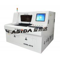 Small Laser PCB Depaneling Machine For Cvl / FPC / RF , Laser Cutting Equipment