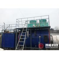 China 1200KW Gas Engine Waste Heat Recovery Steam Boiler Horizontal Exhausted for sale