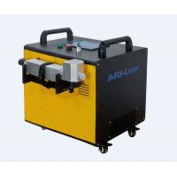 Buy cheap 60W Handheld Laser Cleaning System Rust Cleaning Laser Machine from wholesalers