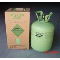 Wholesale r22 refrigerante gases from china suppliers
