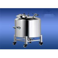 Quality Agitator Milk Mixing Tank Heated Stainless Steel Tank Electric Motor ISO for sale