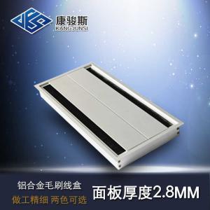 Best Double Side Rectangular Cable Access /Computer Desk Hole Cover/Aluminium Alloy Office Desk Cable wholesale