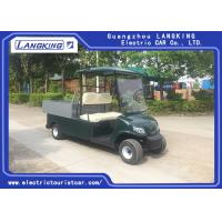 Wholesale 2 Perosn Electric Utility Vehicle With Basket And Cargo Van Loading 650kgs from china suppliers