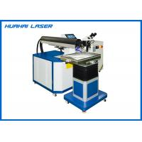 Wholesale YAG Type Mould Laser Welding Machine 300W 400W Special Argon Gas Protection from china suppliers