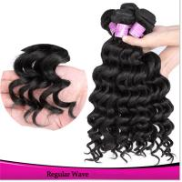 Buy cheap Best Brazilian Hair Wholesale Hot Selling Human Hair Extension Brazilian Remy from wholesalers