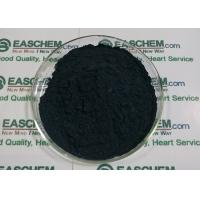 Wholesale High Purity Rare Earth Metals / Yttrium Metal Powder Cas Dark Brown Color from china suppliers
