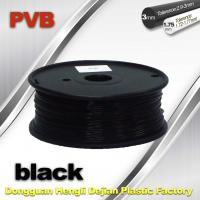 Wholesale High Strength ABS and PLA 3D Printer Filament 1.75mm Black Color from china suppliers
