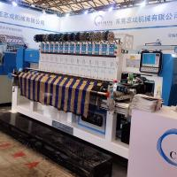 China Multi Head Sequins Quilting and Embroidery Machine Curtain Making Machine on sale