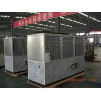 Buy cheap Modular Air Condition (60-100kw) from wholesalers