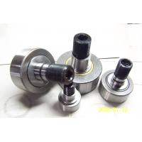 Wholesale Cnjdb Standard Type Gcr15 Cam Follower Bearing With Needle Kr Nukr Series from china suppliers