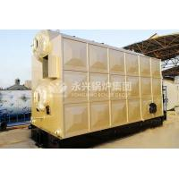 China High Efficiency Coal Fired Steam Boiler 6T Coal Fired Hot Water Boiler for sale