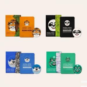 China Oil Control / Whitening Sheet Mask , Moisturizing Sheet Mask With Animal Image on sale