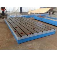 Wholesale High Precision Cast Iron T- Slot Bed Plate from china suppliers