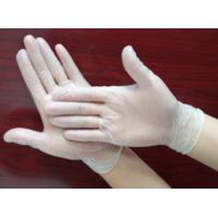 Wholesale Smooth Disposable Exam Gloves , Latex Powder Free Glove For Health Care / Beauty from china suppliers
