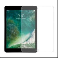 Wholesale 9H Scratch Resistant Privacy Glass Screen Protector Apple IPad Easy Installation from china suppliers