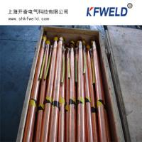 Wholesale Electrolysis Chemical Grounding Rod, I type Copper Chemical Earth Rod 52*1500mm, with UL list from china suppliers