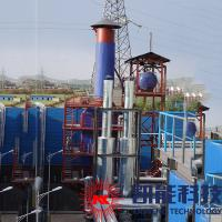 China Heat Recovery Boiler Of Internal Combustion Heat Utilization SCR Denitration for sale