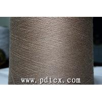 Wholesale 32/2nm wool blended yarn from china suppliers