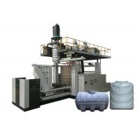 Buy cheap 1000 - 3000L Septic Tank Automatic Blow Moulding Machine Material Saving With from wholesalers
