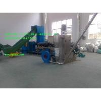 Wholesale PP PE Film Washing and Granulating Line from china suppliers