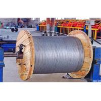 Wholesale High Tensile Strength Galvanized Steel Strand For Catenary Wire from china suppliers