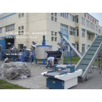 Buy cheap Pet Bottle Washing and Recycling Plant/Line from wholesalers