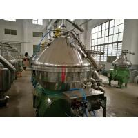 Wholesale DHZ Series Disc Stack Centrifuge , Lube Oil Separator For Vegetable Oil from china suppliers