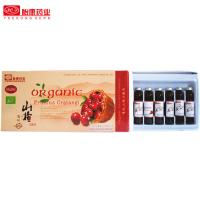 China 2018 new product organic fructus crataegi extractum protect against heart disease high blood pressure on sale