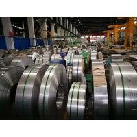 Wholesale ASTM B575 Hastelloy C2000 Annealed Coil Mostversatile Corrosion Resistant Hastelloy C2000 Composition from china suppliers