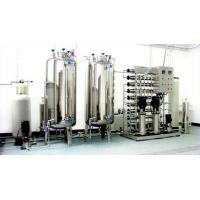 Wholesale Food Industrial Pure Water Treatment System Stainless Steel Water Tanks For Beverage Plant from china suppliers