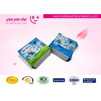Wholesale Super Absorption Disposable Sanitary Pads , Ultra Thin 240mm Long Sanitary Napkins from china suppliers