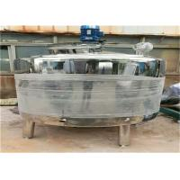 Wholesale Durable Milk Mixing Tank Gas Heating 1000L 2000L 3000L4000L For Dairy product from china suppliers