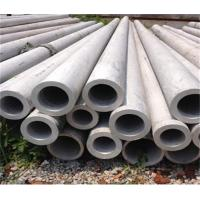 Wholesale 904L high-Alloy Austenitic Stainless Steel Pipe / Tube ASTM B673 Welded Pipe from china suppliers