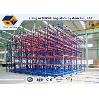 Wholesale Automated Warehouse System For Supermarket Warehouse from china suppliers
