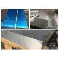 China Hard Alloy 7075 Aluminum Sheet Metal For Aircraft Parts / Shaft 16 Gauge on sale