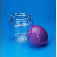 China free sample transparent round shape 720ml easy open plastic food pet empty can for food for sale