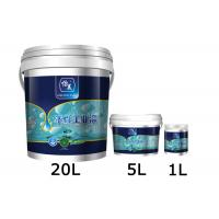 Wholesale Two Component Liquid Acrylic Polyurethane Coating Spray Paint For Steel Structure Boat from china suppliers