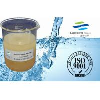 Wholesale PHPA PAM Polyacrylamide Emulsion , Mining Wastewater Treatment Nonionic Type from china suppliers