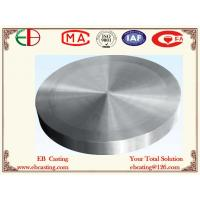 Wholesale High Strength Tube Sheet Forging EB24020 from china suppliers