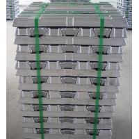 Wholesale Aluminum ingot from china suppliers