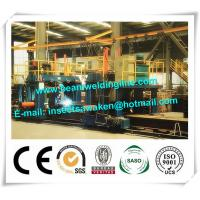 Best Star Beam Automatic Assembly Machine Welding Line Powerful Motor wholesale