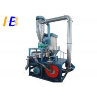 Wholesale 45kw SMW Vertical Plastic Grinding Machine With 10 - 80 Mesh Powder Size from china suppliers