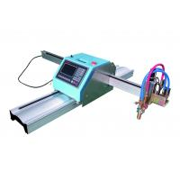 Best steadly frame higher precision portable plasma cutting machine wholesale