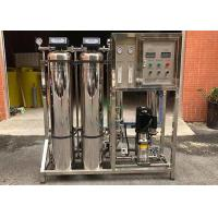 Wholesale RO Water 500LPH Stainless Steel Automatic Reverse Osmosis For Drinking Water Treatment from china suppliers