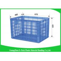China Large Vented Economic Plastic Food Crates Recyclable For Agriculture 670 * 480 * 420mm on sale