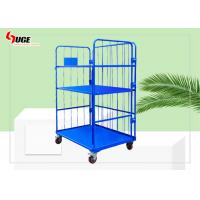 Space Saving Foldable Metal Storage Cage With Wheels Two Gate Type for sale