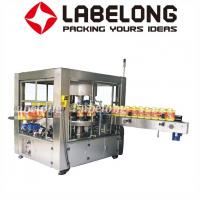 Silver Grey Automatic Labeling Machine For Round And Square Bottles for sale